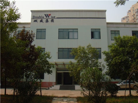 about-us-doublewise-building